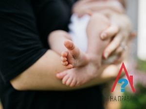 Можно ли оформить временную прописку новорождённому