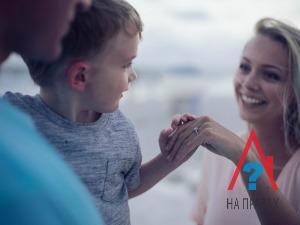 Регистрация ребёнка по месту жительства отца