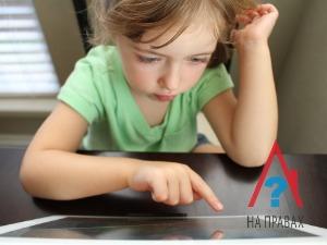 Изображение - Прописка несовершеннолетнего ребенка без согласия отца fig-16-07-2018_17-09-40