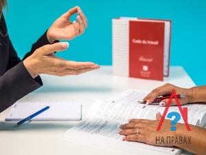 Как оформляется согласие собственника на прописку
