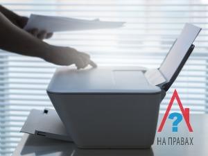 Документы для продления регистрации в РФ для иностранца