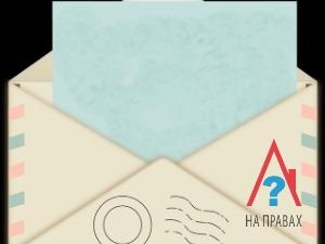 Временная регистрация на почте для иностранных граждан стоимость ответственность за отсутствие миграционного учета