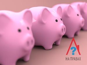 Разделение счета в муниципальном жилье