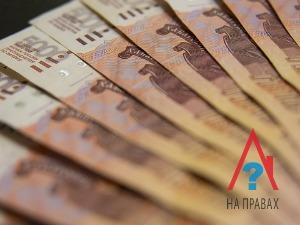 Сколько стоит приватизация чердака