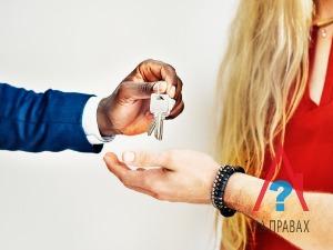 Раздел квартиры, приватизированной в браке