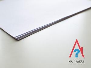 Пакет документов для приватизации доли в квартире