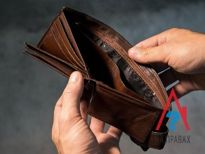 Как приватизировать квартиру, если есть долги по квартплате