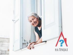 Особенности дарения недвижимости