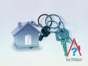 Можно ли сдавать квартиру в аренду без договора