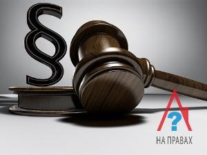 основания для приватизации квартиры через суд