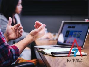 Как зарегистрировать право собственности на участок в СНТ