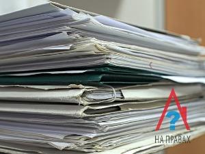 Документы, прилагаемые к договору мены