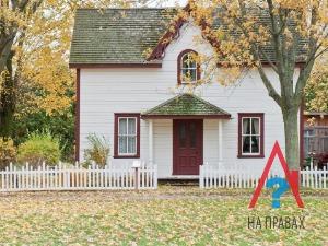Как правильно оформить дарственную на дом и землю