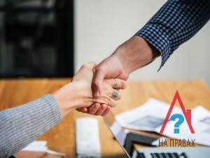 Что такое договор аренды на жилое имущество