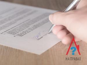 Образец типового договора аренды квартиры