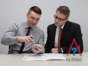 Как оформить соглашение о задатке