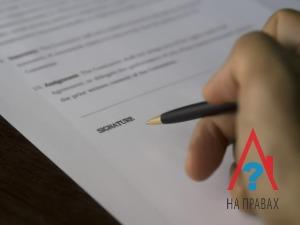 Оформление договора купли-продажи квартиры за наличку
