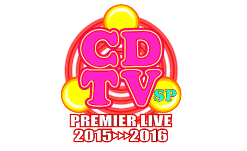 スクリーンショット 2015-12-23 12.07.35