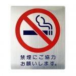 タバコで老化は進行する! 禁煙のメリットは必ず将来実感できます