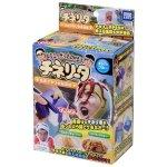 無人島0円生活が9月3日に放送!これまでの参加者と裏番組は何?