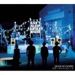 2016年CDTVタイプ別クリスマスソングや昭和平成定番曲など
