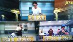 新春さんま総選挙2017 決定した企画は? さんまや武井壮がキス?
