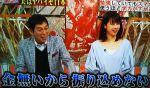 ホンマでっか!?TV 実はヤバイぞ日本