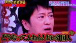 日本改造計画 ホンマでっか!? 夫が浮気したらアソコを切られる?