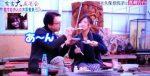 有吉大反省会 古館伊知郎&修善寺旅行を振り返る