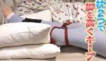 ザ!世界仰天ニュースを振り返る 彦坂桜さんの美脚の秘密