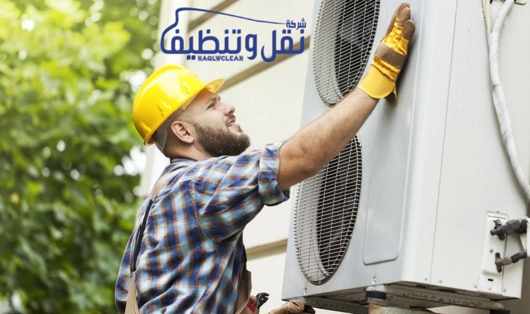 شركه تنظيف مكيفات شمال الرياض 0556713645