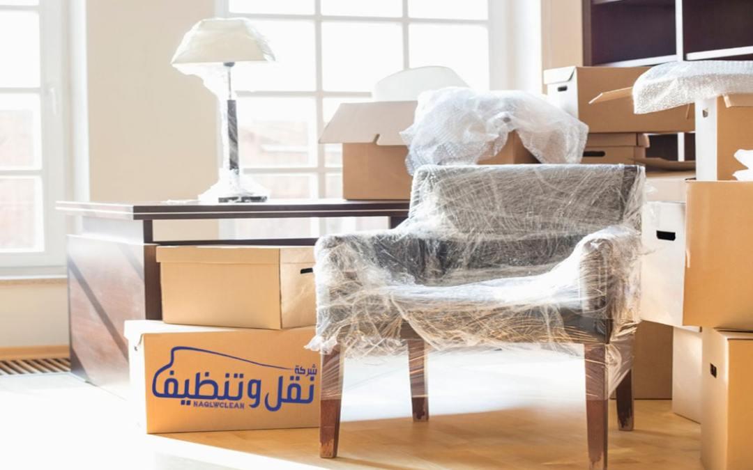 شركة نقل الاثاث والعفش من الرياض الى الدمام و العكس 0556713645