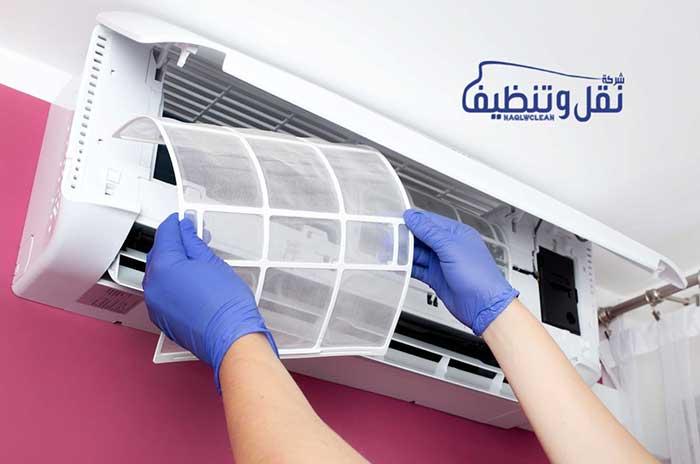 شركة تنظيف مكيفات بالرياض 0556713645