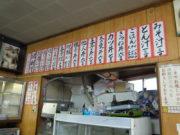 エイコー食堂