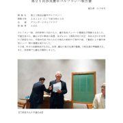 2017.05.13慶早ゴルフコンペ報告書のサムネイル