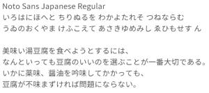 noto google font regular - noto_google_font_regular