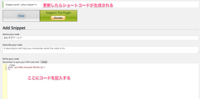 PHP_Code_For_Posts02