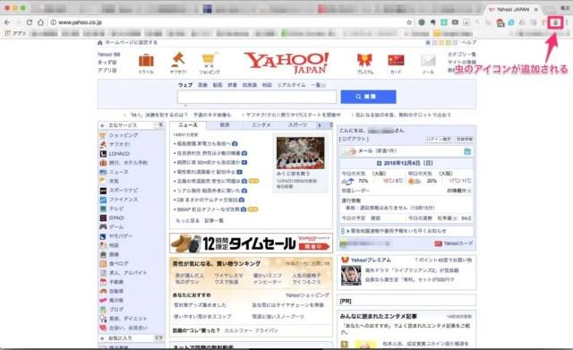 yahoo__japan_%e3%81%a8_%e3%83%86%e3%82%99%e3%82%b9%e3%82%af%e3%83%88%e3%83%83%e3%83%95%e3%82%9a