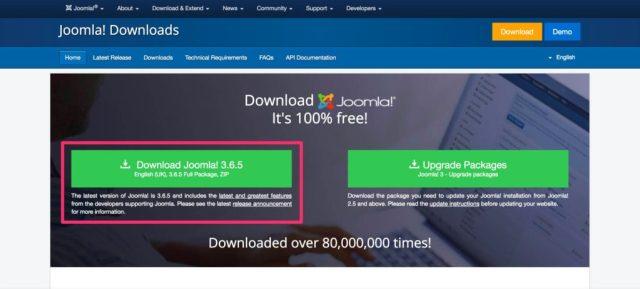 joomla02 1024x462 - 【Joomla!インストール編】Joomla!をロリポップサーバーにインストール