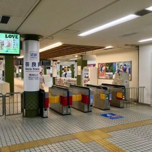 近鉄奈良駅西改札口