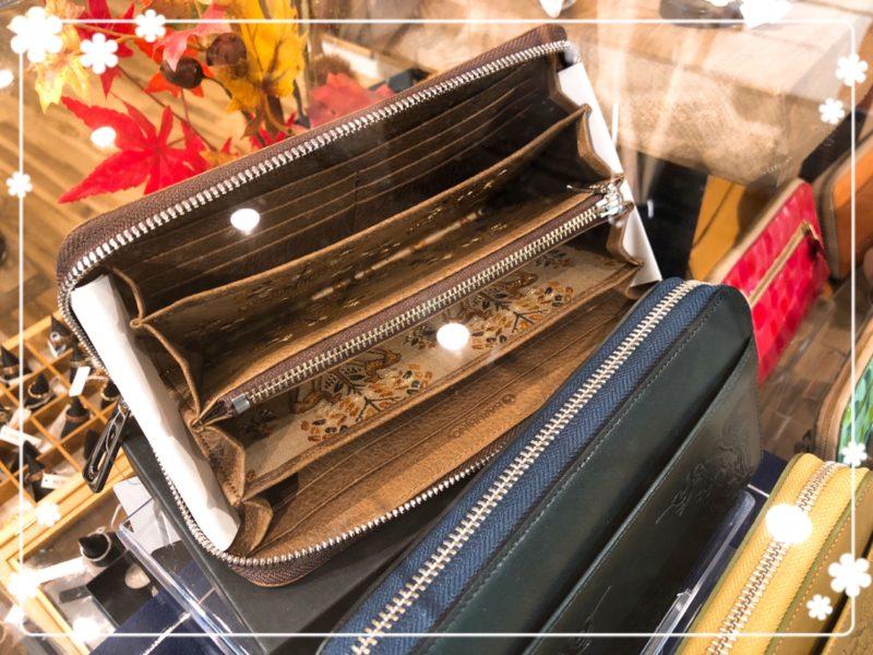 革遊びハルヒノ正倉院文様の財布2