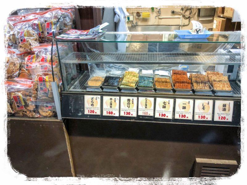 中谷堂お煎餅売り場