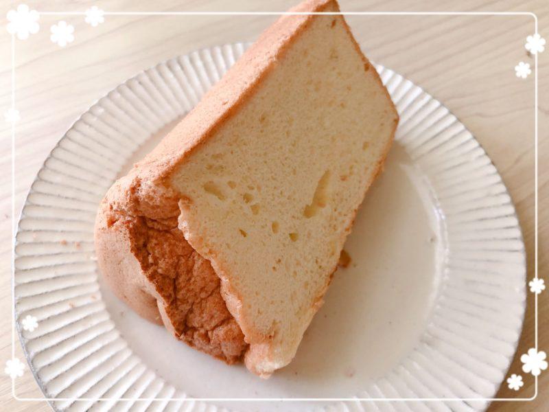 サバスカフェ塩シフォンケーキ