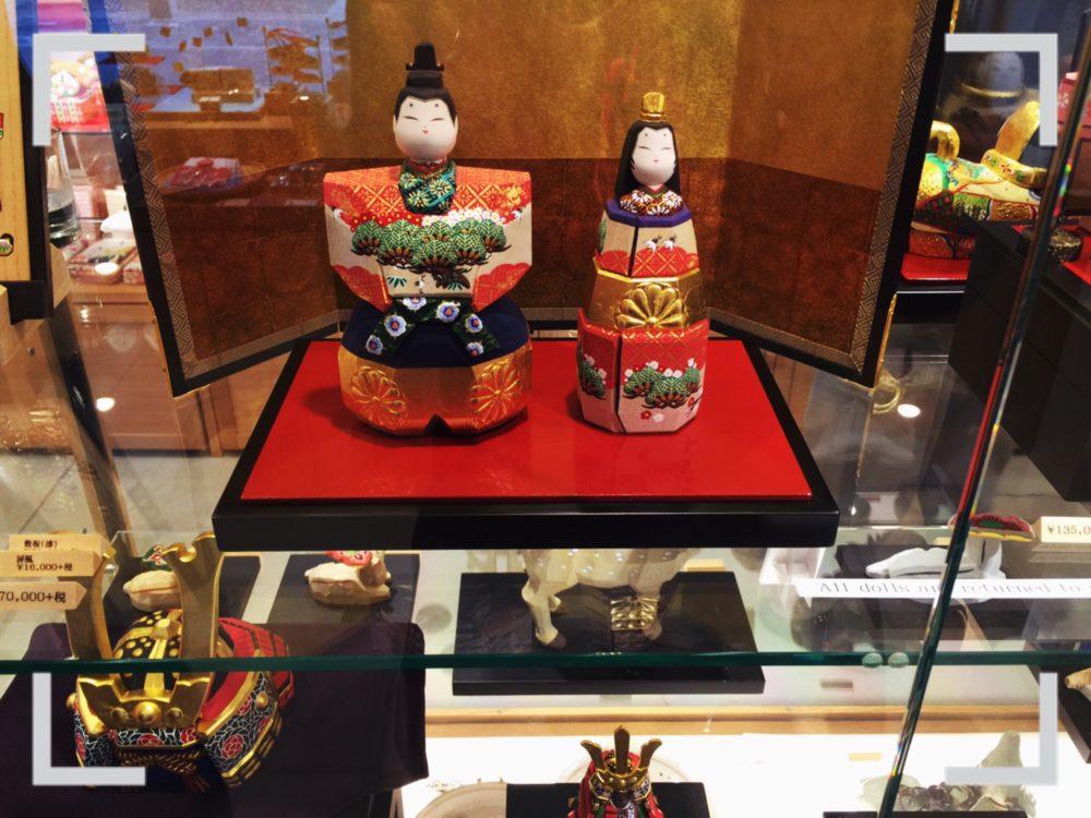 日本市伝統工芸品