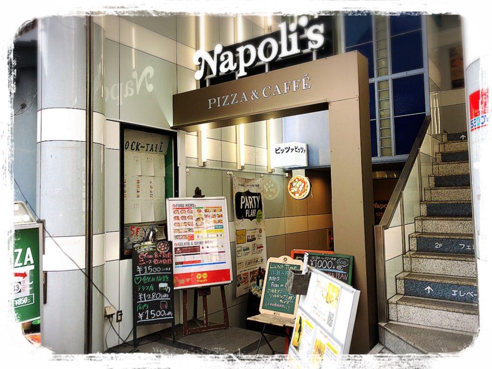 奈良町でピッツァ ナポリス外観