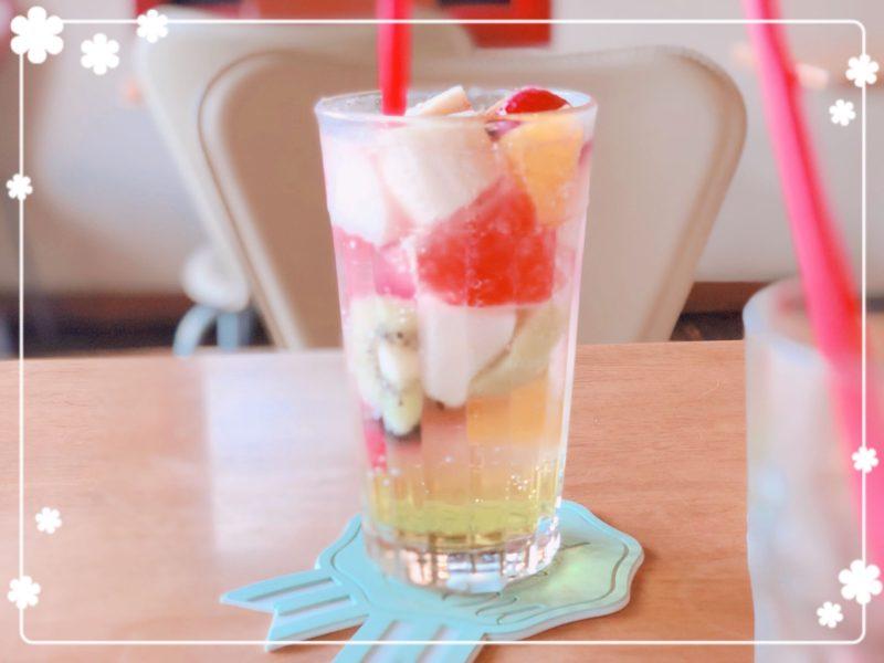 サバスカフェ生フルーツ入りソーダ