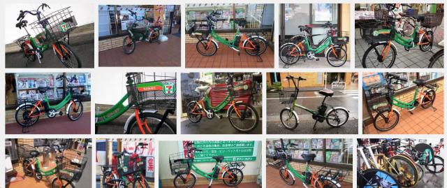 セブンイレブン  自転車_-_Google_検索