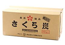 さくら炭(オガ炭・オガライト)
