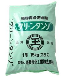 グリーンタンソ1号25L(粉)オガライト炭