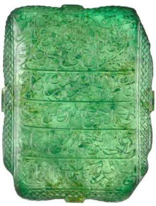 Moghul emerald inscribed with shite invocation. © Christie's
